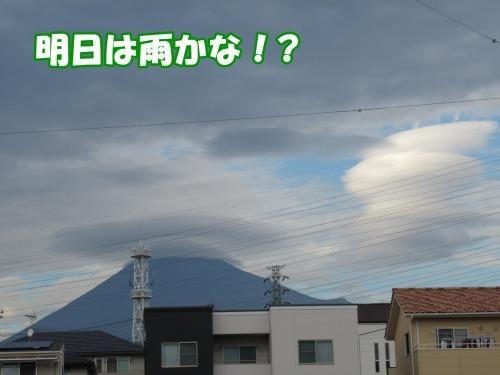 s_IMG_6109.jpg
