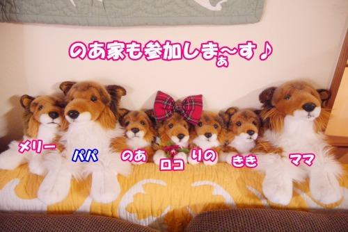 s_P1470006.jpg