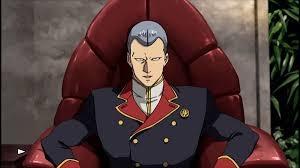 ギレン総帥