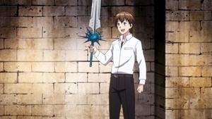 天空の聖剣
