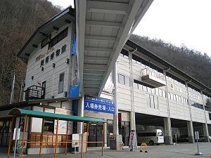 大橋コレクション館