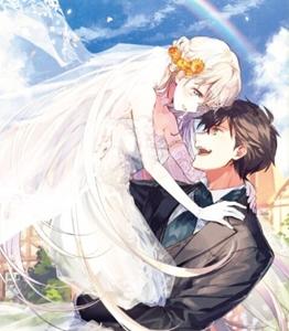 結婚エンド