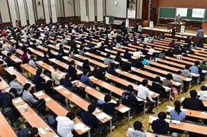 センター試験始まる