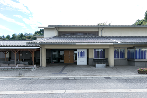城崎文学館