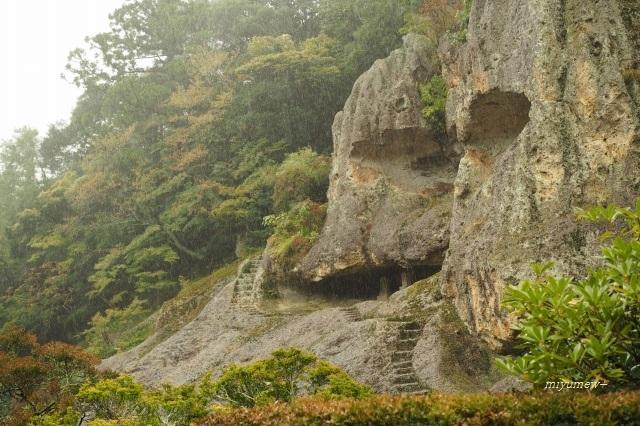 奇岩遊仙境1910