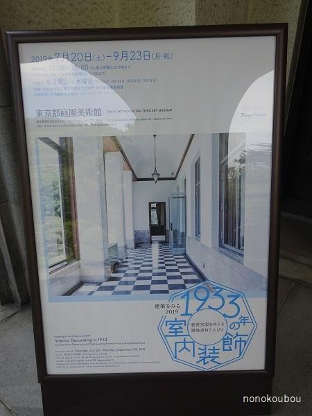 DSC01397tei.jpg