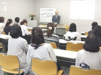 飯田先生プレミアム