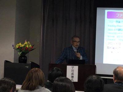 1宇田先生