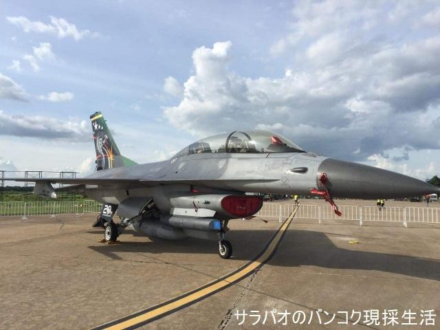 Air Force Run 2019