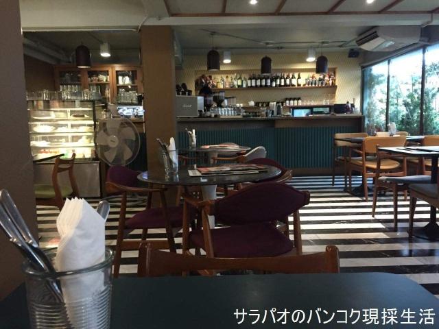Bar Storia Del Caffe