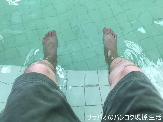ธารน้ำร้อนบ่อคลึง