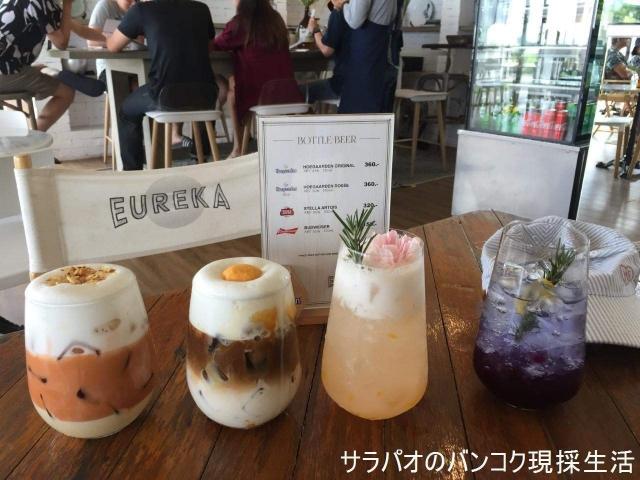 Eureka Beach Cafe Hua-Hin