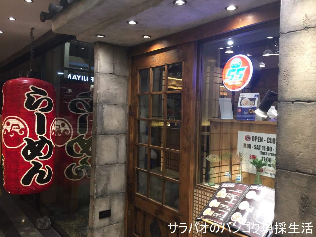 Fujiyama55_01.jpg