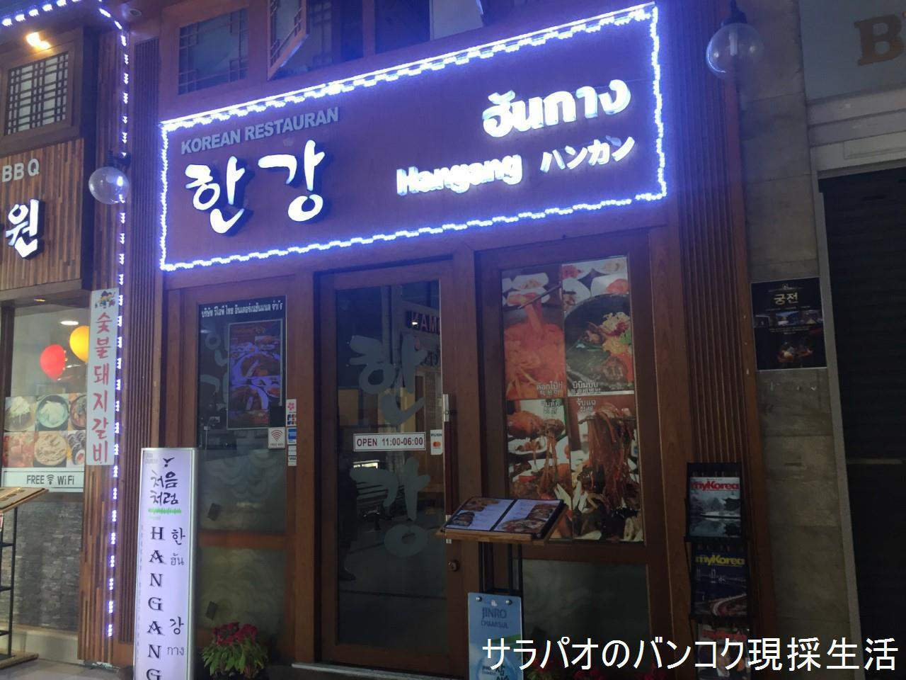 Hangang_01.jpg