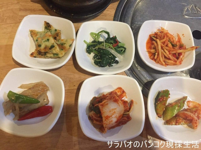 Hangang Korean Restaurant