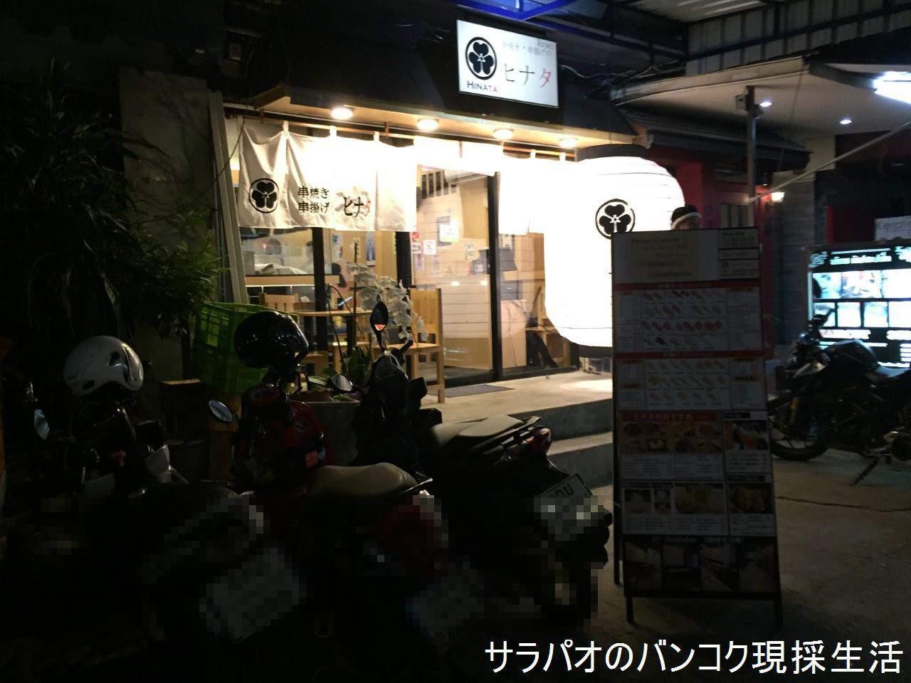 Hinata_01.jpg