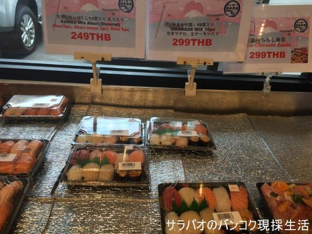 日本生鮮卸売市場