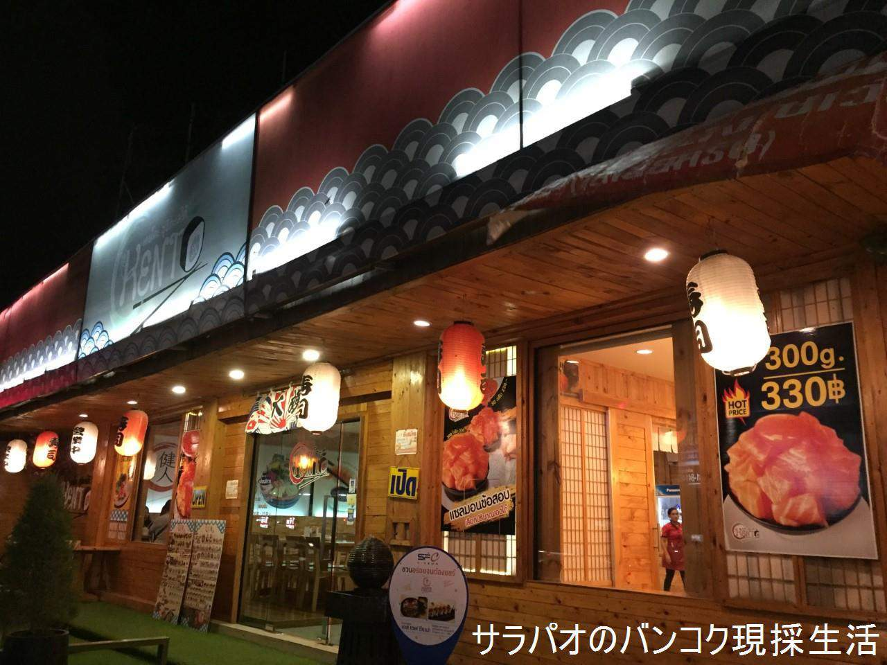 Kento_01.jpg