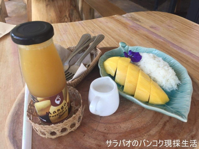 Khao Yai​ The​ Mango​ House Farm