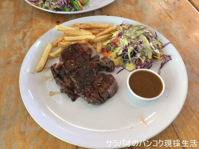 MAXBEEF STEAK HOUSE