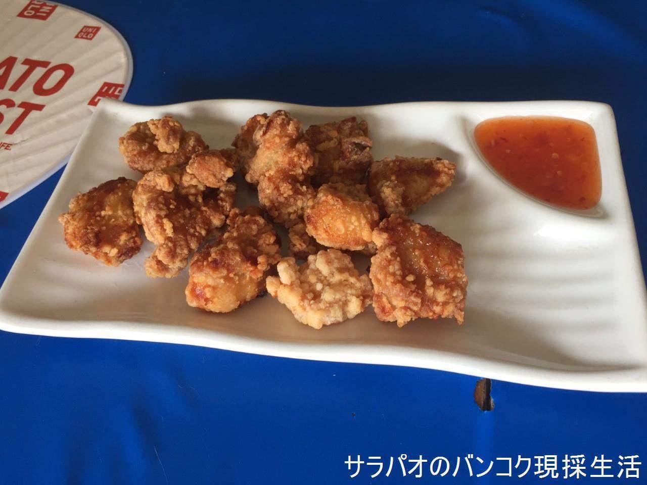 MenyaIchi_07.jpg