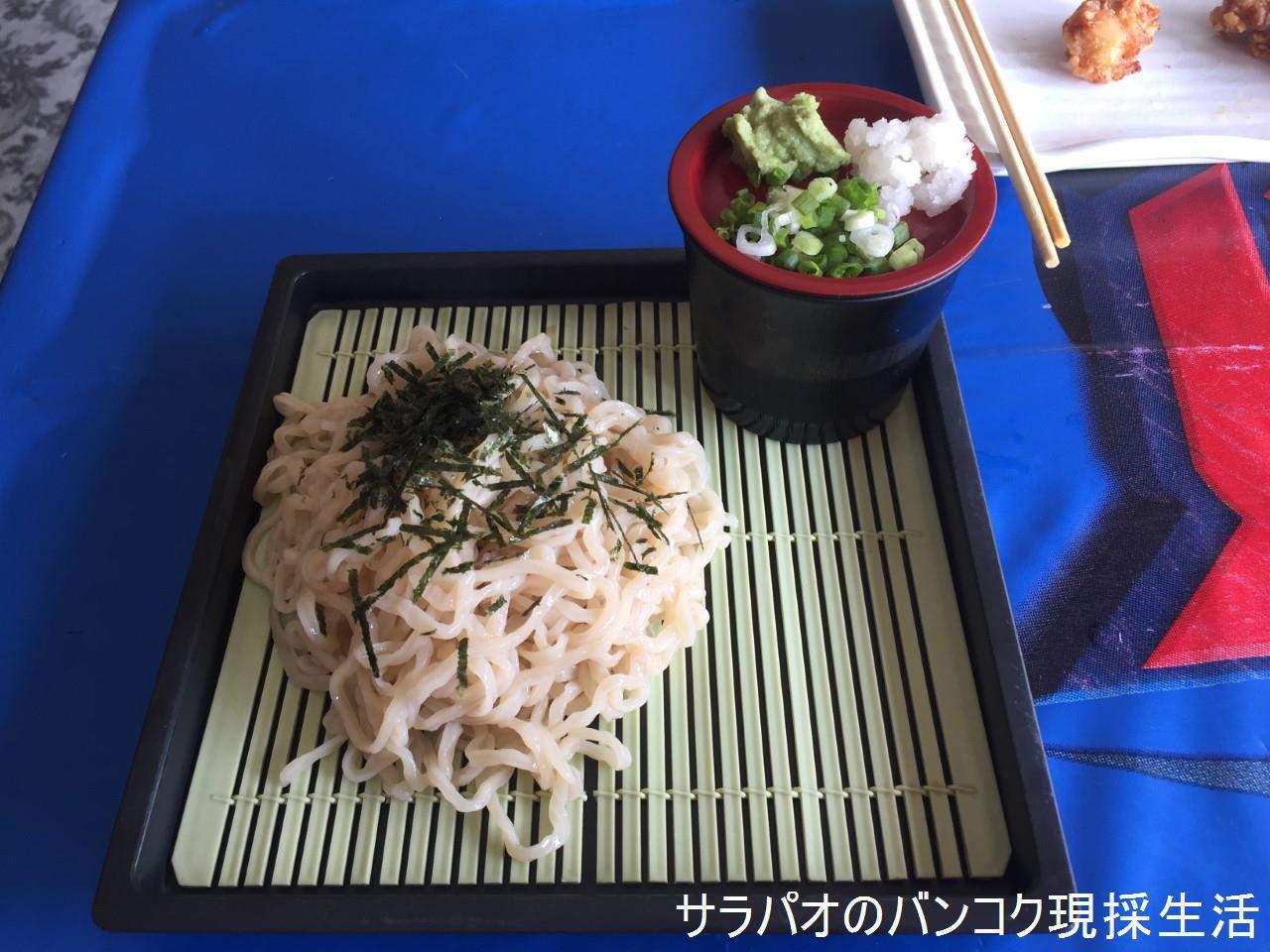MenyaIchi_09.jpg