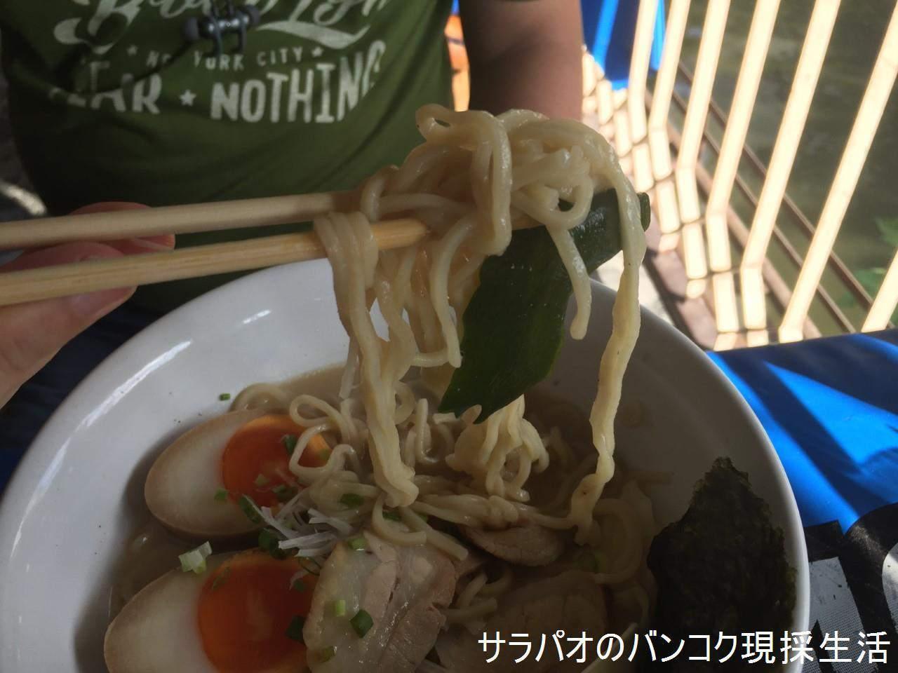 MenyaIchi_10.jpg