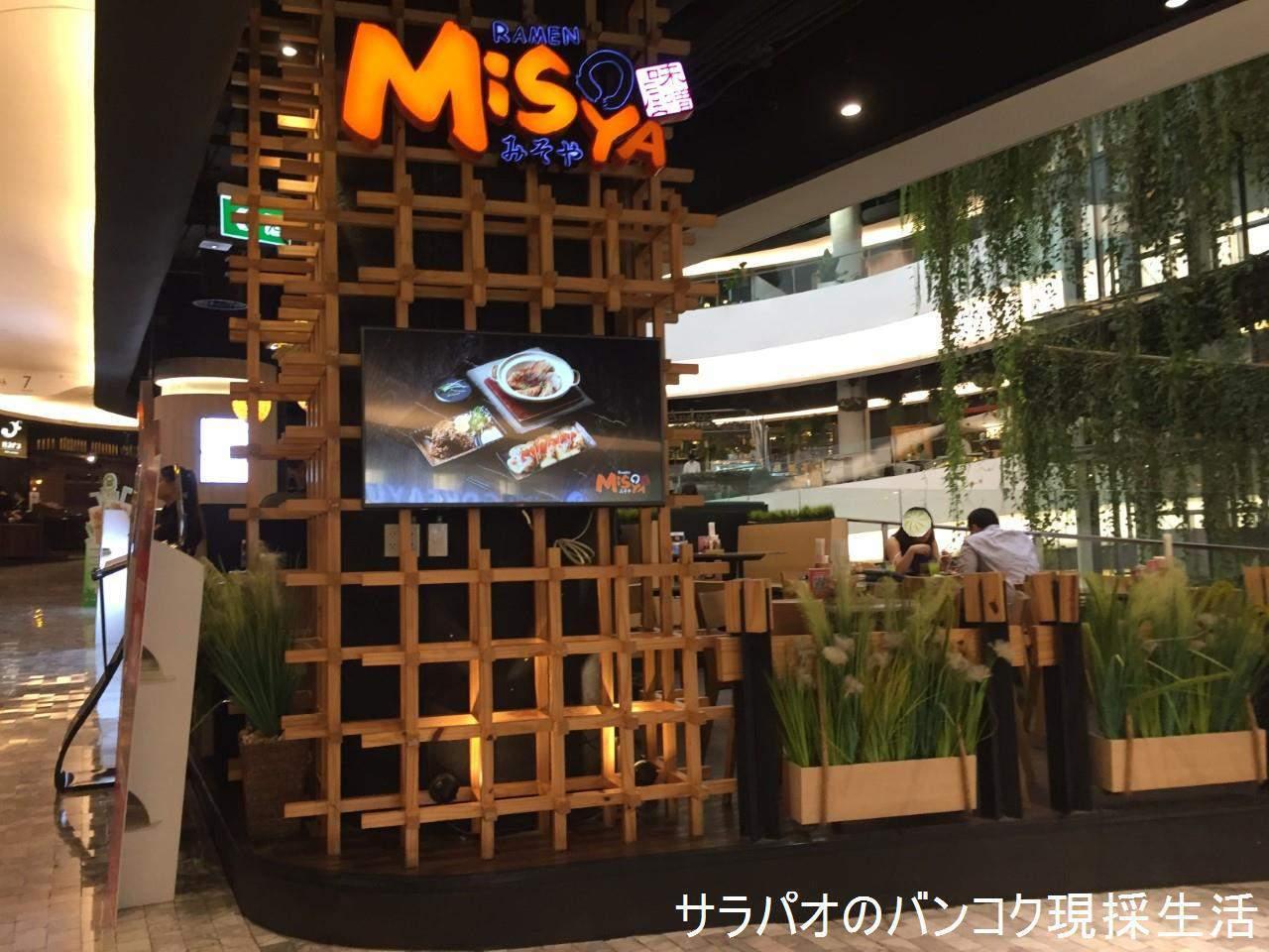 Misoya_01.jpg