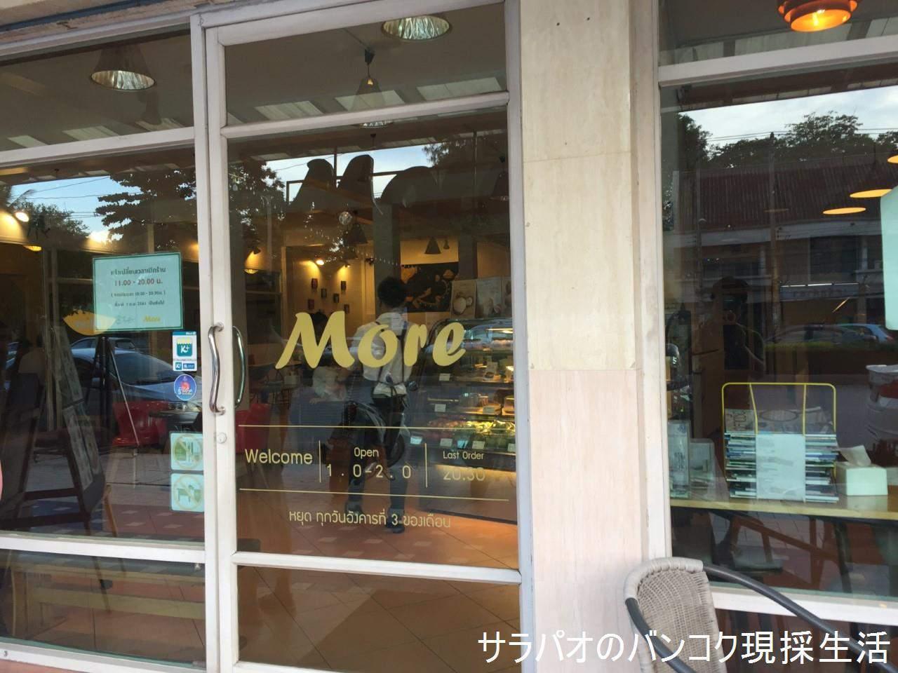 More_01.jpg