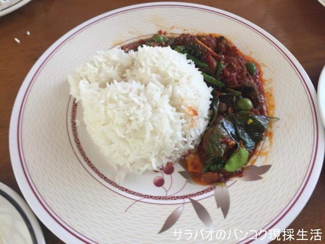Narknava Restaurant Kaomok Hiso
