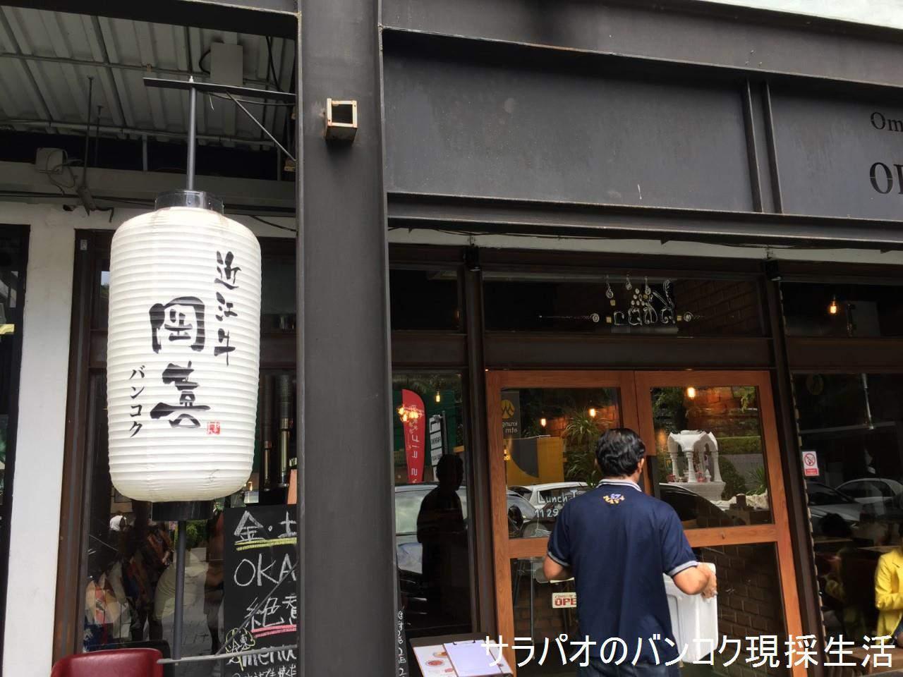 Okaki_01.jpg