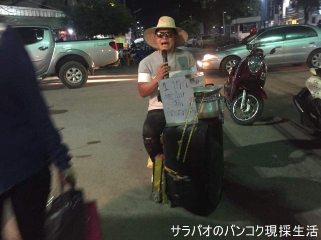 Pak Chong Night Market