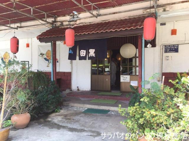 アユタヤにあるレストラン