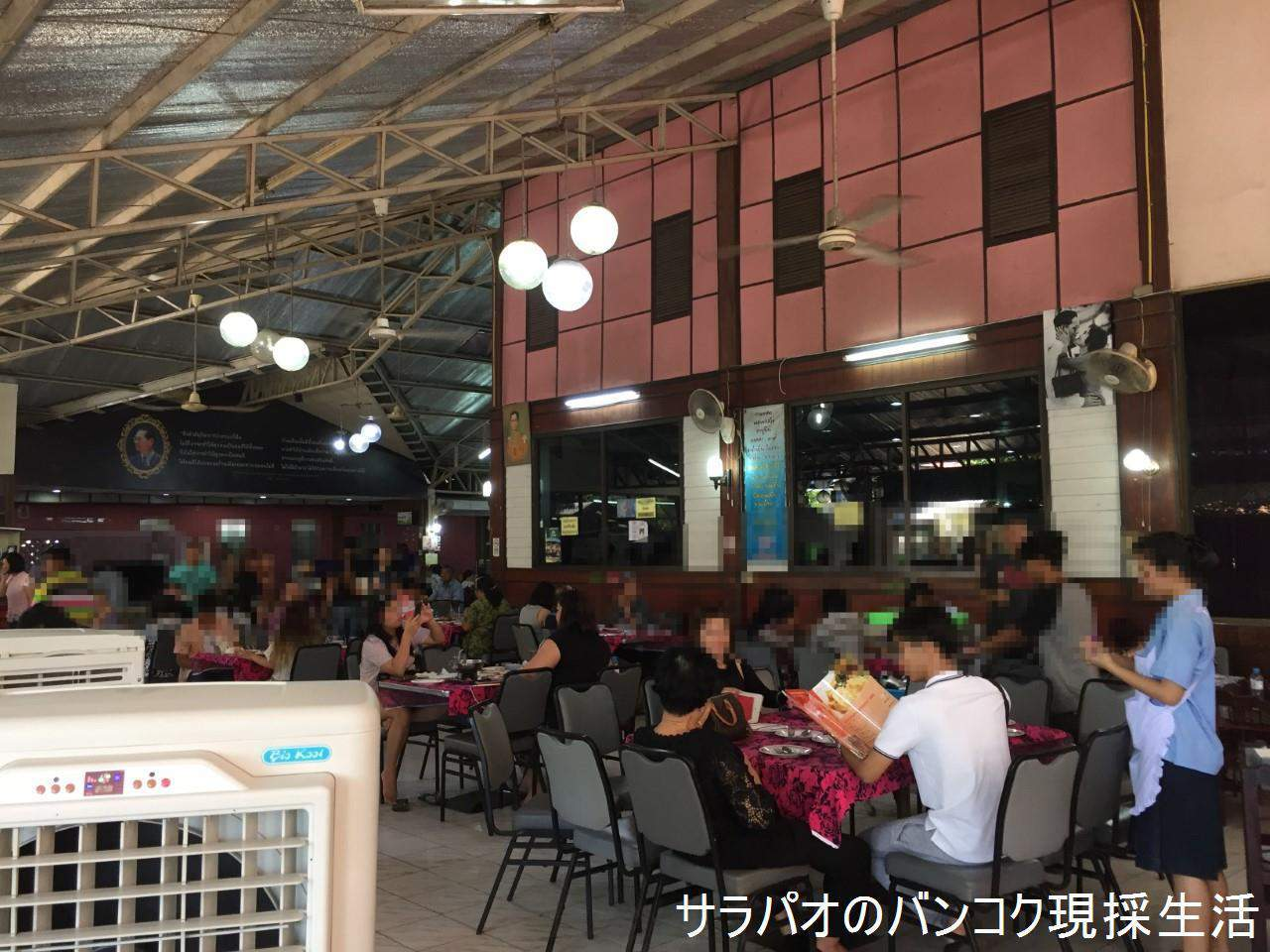 RestaurantNakhonPathom1_01.jpg