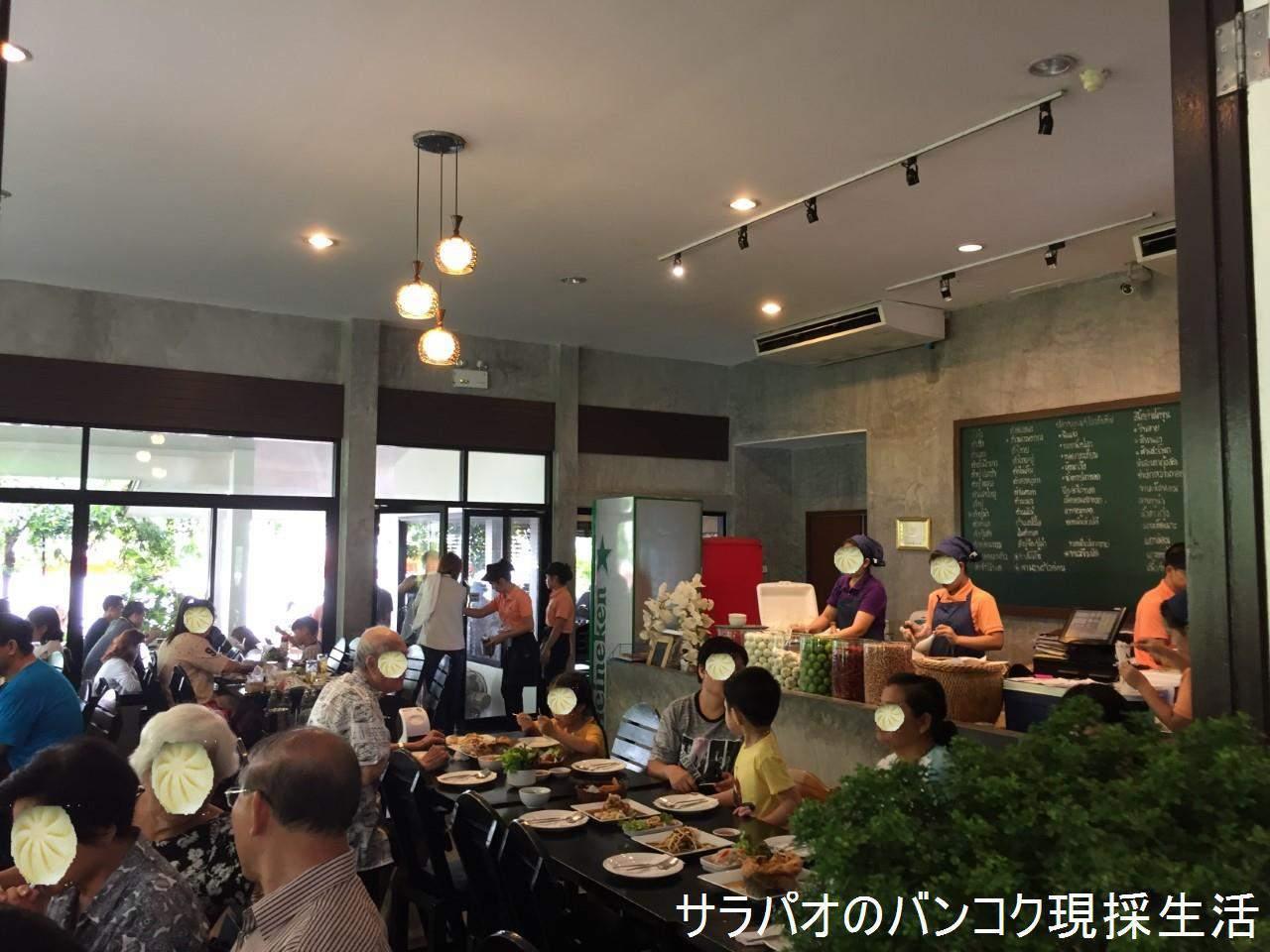 RestaurantNonthaburi1_07.jpg