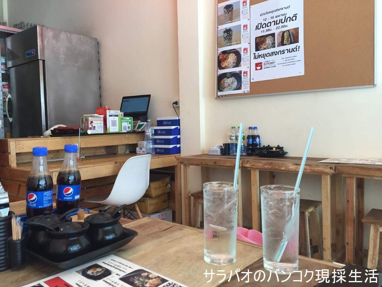 Samisen_04.jpg