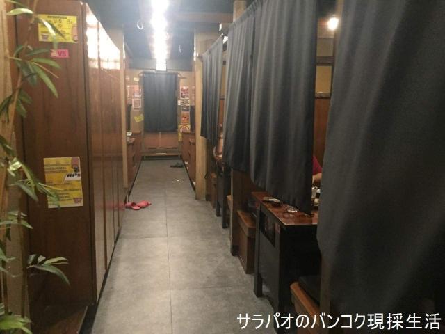 しゃかりき清水 アソーク店