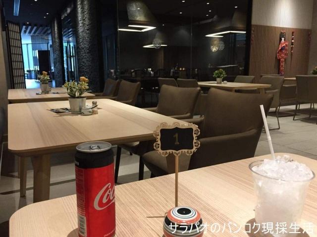SHOGUN Cafe