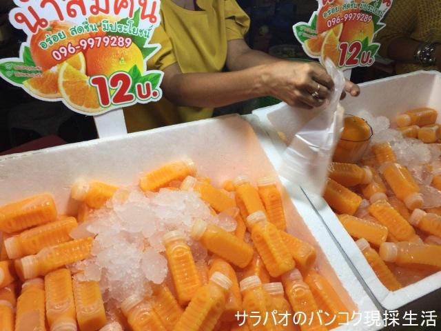 Surat Thani Night Market