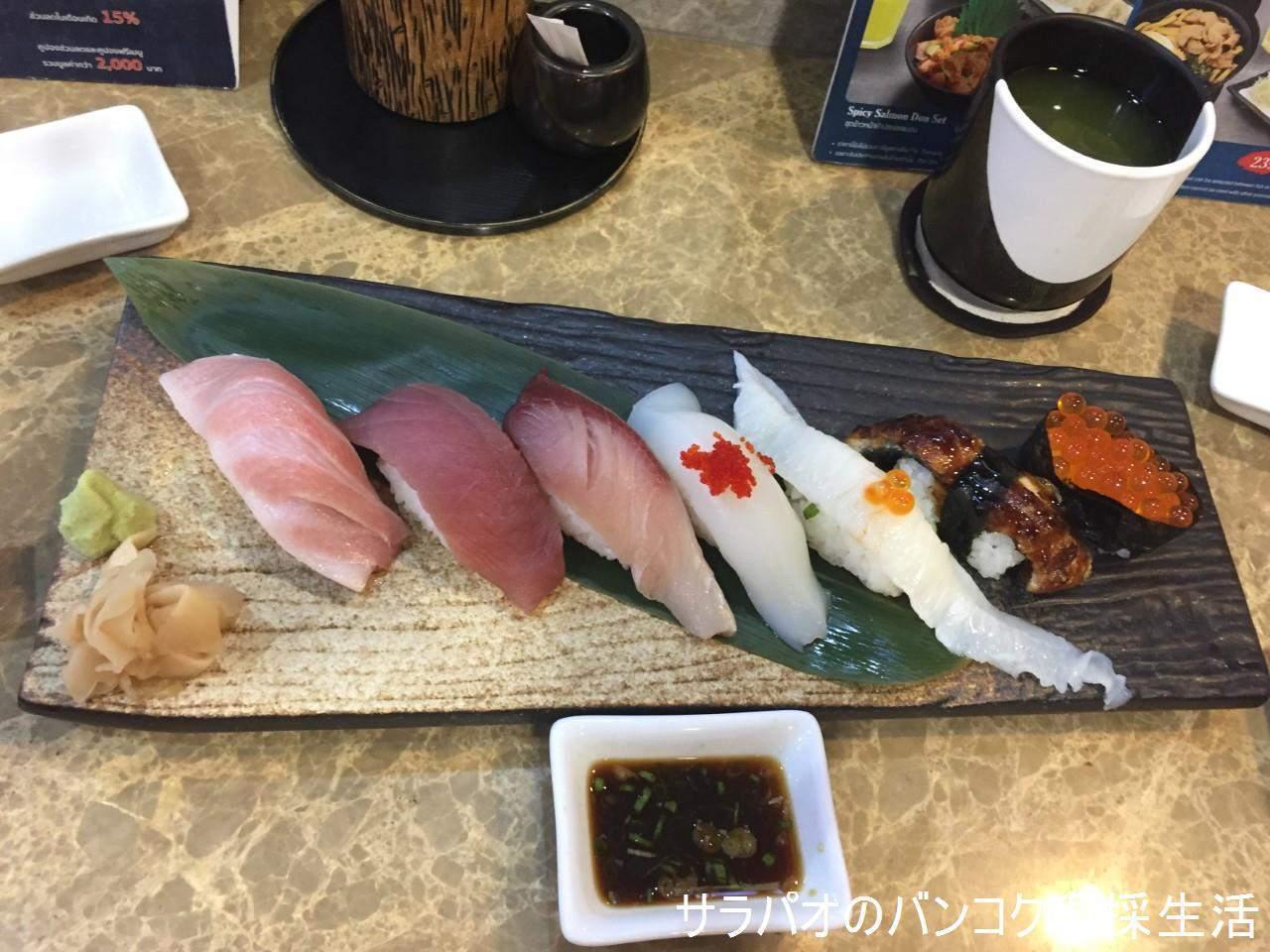寿司でんで港セット 690バーツを食す in ターミナル21