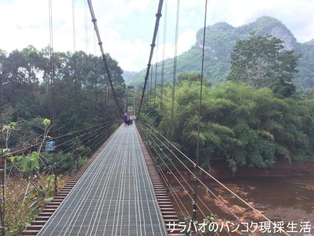 สะพานเเขวนเขาเทพพิทักษ์ (สะพานแขวนเขาพัง)