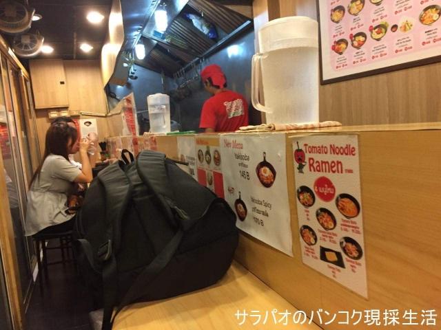 トマトヌードル タニヤ店
