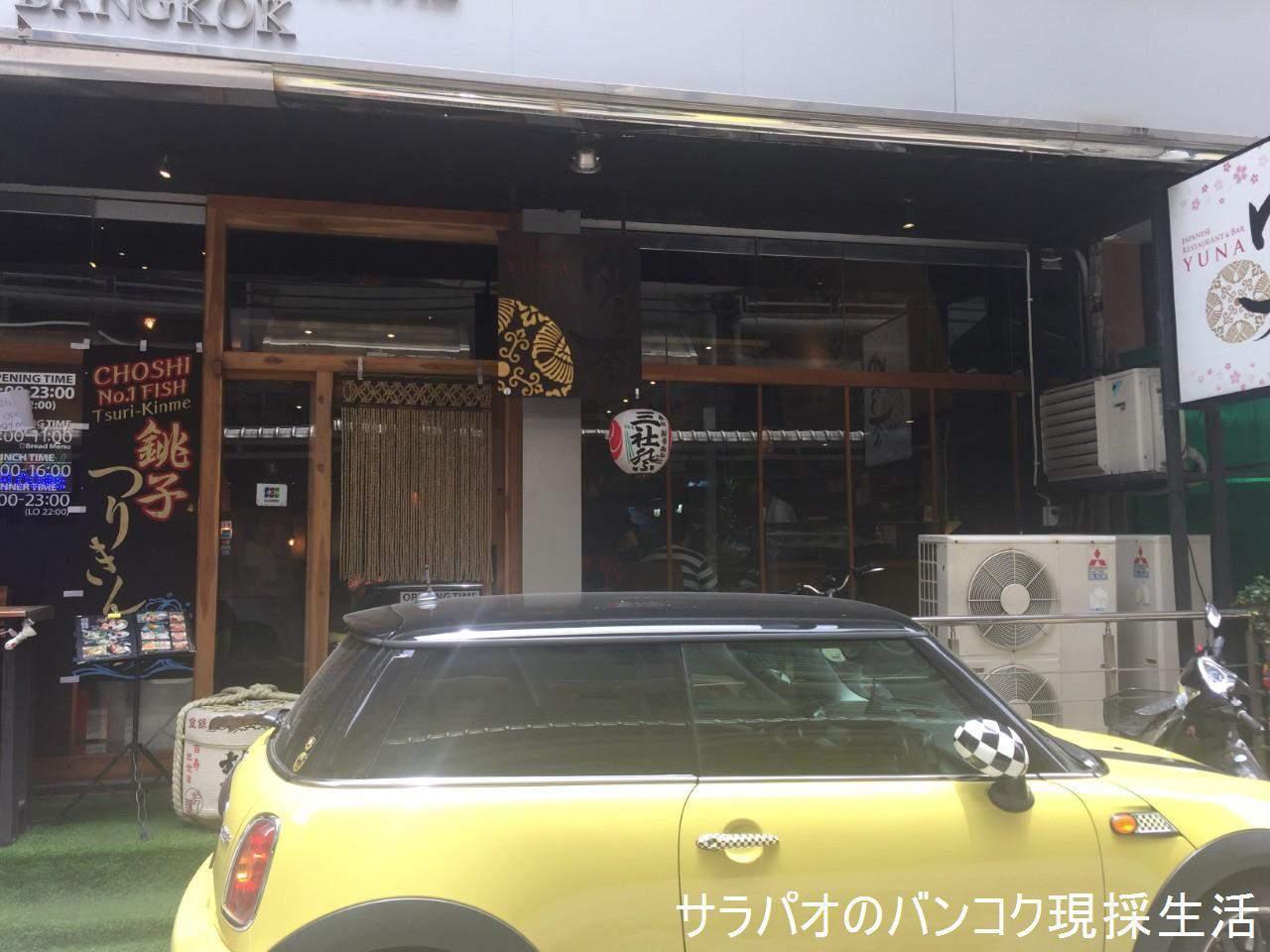 Yuna_31.jpg