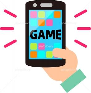 sumaho game