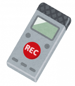 ICrecorder.png