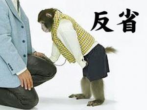 hannsei_201908180816013b5.jpeg