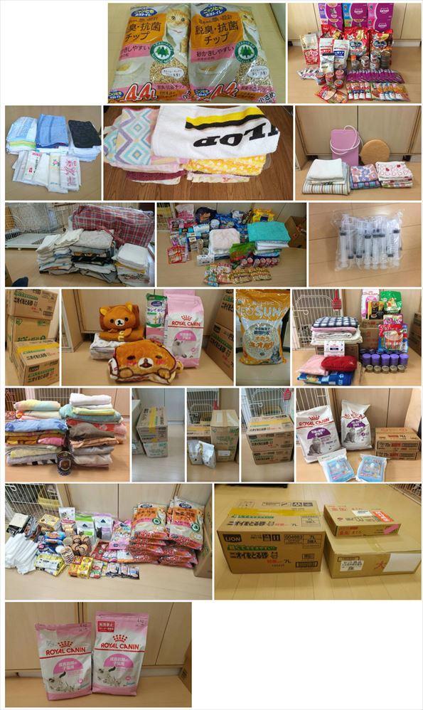支援物資2019_07_16_R