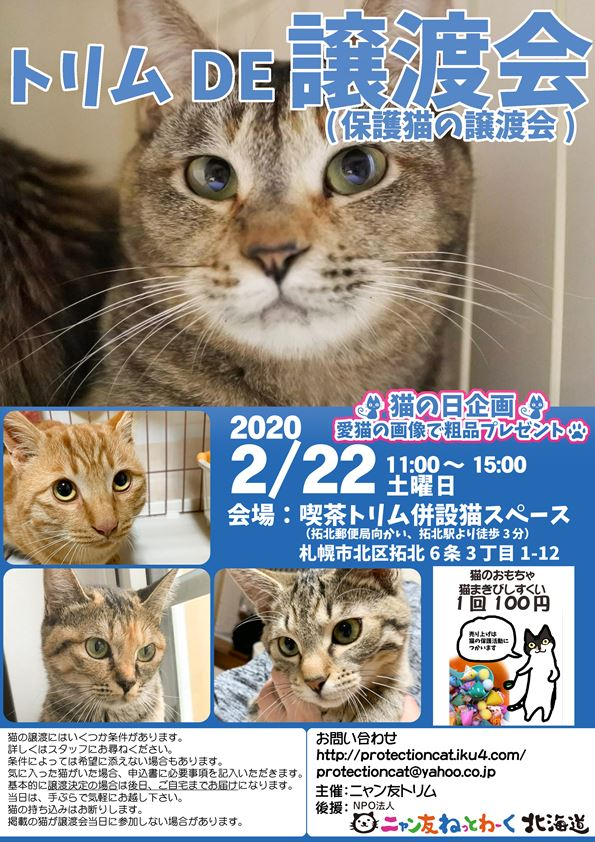 20200222_R.jpg