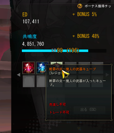 S190731.png