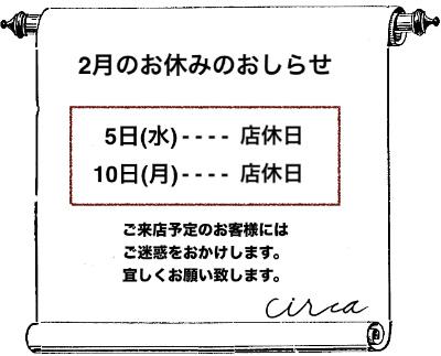 201906 2